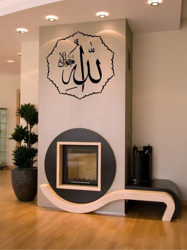 muslim shop gro e auswahl und g nstige preise. Black Bedroom Furniture Sets. Home Design Ideas